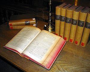 Картинка к слову книга