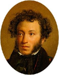 Картинка к слову Пушкин