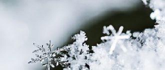 Картинка к слову снег
