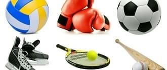 Картинка к слову спорт