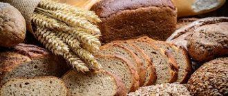 Картинка к слову Хлеб