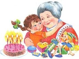 Картинка к слову бабушка
