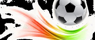 Картинка к слову футбол