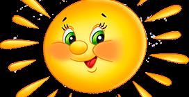 Картинка к слову солнце