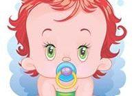 Картинка к синквейн ребенок