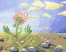 Картинка к слову неизвестный цветок